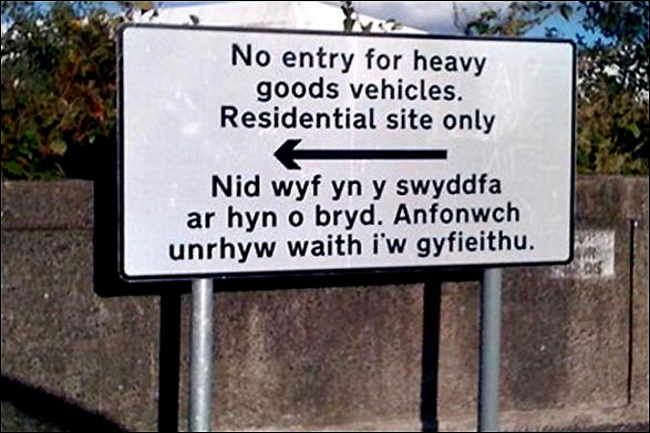 Welsh sign